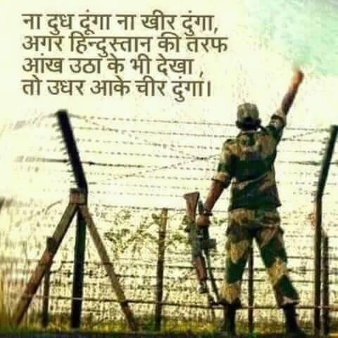 Indian army whatsapp status video download in punjabi