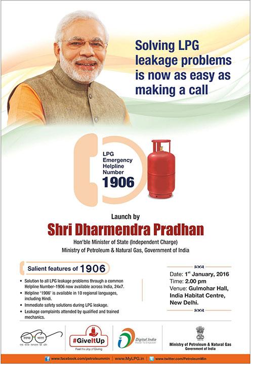 Emergency-Helpline-LPG-complain