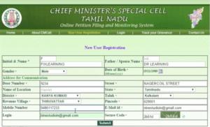 Tamilnadu complaint registration online