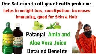 patanjaliamla juice benefits