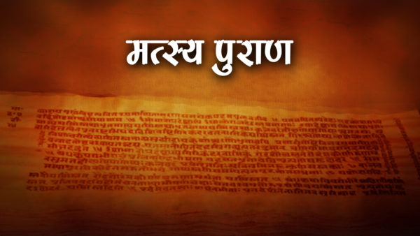 shiv puran in hindi pdf free download