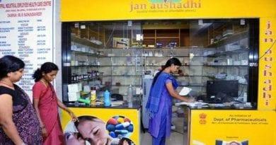 generic medicine Jan Aushadhi at railway station