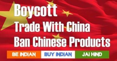 चीनी सामान खरीदना मतलब दुश्मन की मदद करना