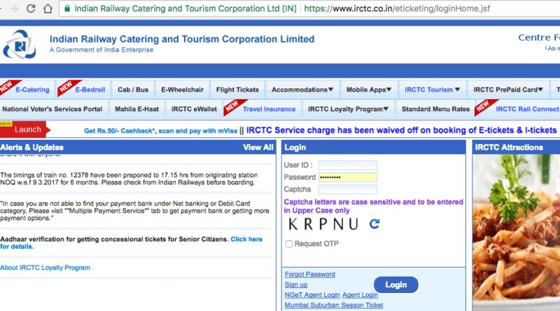 IRCTC में नया अकाउंट बनाने की जानकारी