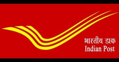 India post complaint toll free number in hindi