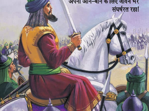 Ibrahim Lodi History in Hindi