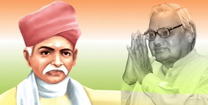 Madan Mohan Malviya Biography ...