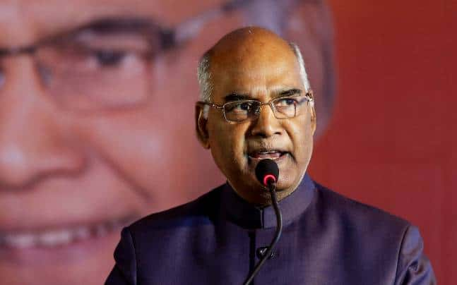 महामहिम श्री रामनाथ कोविंद His Excellency Shri Ram Nath Kovind Contact Detail