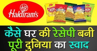 haldiram success story in hindi