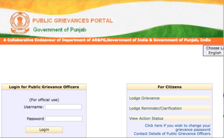 punjab, online complaint to cmpunjabindia