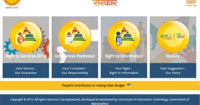 Grievance Redressal Portal for Citizens of Maharashtra