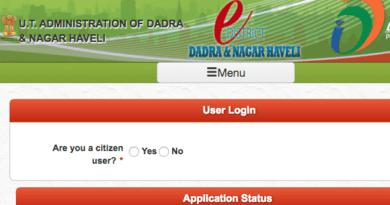 Police Department Dadra & Nagar Haveli