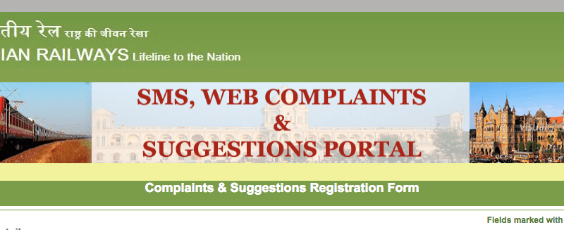 indian railway online Complaints & Suggestions Registration Form