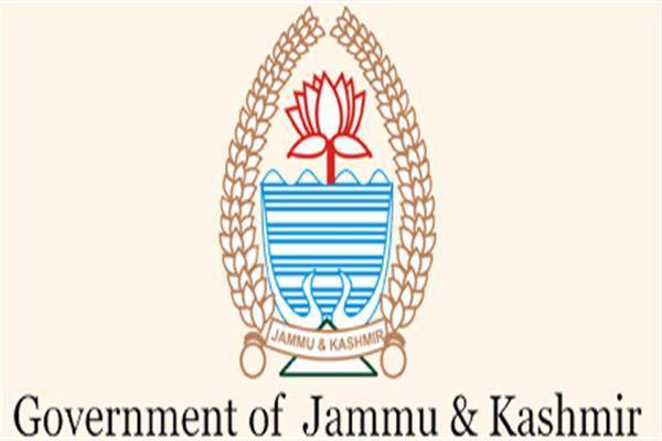 jk-govt online complain hindi