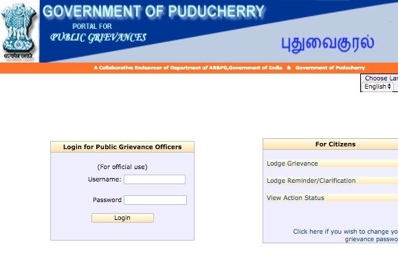 puducherry governor complaint number