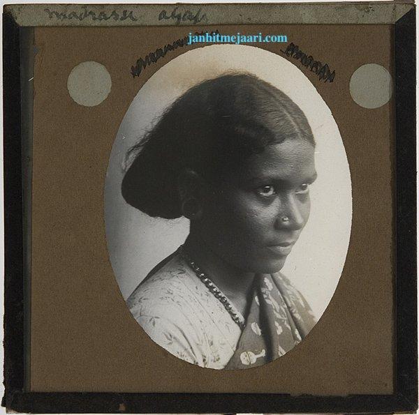 उस समय के मद्रास की एक महिला