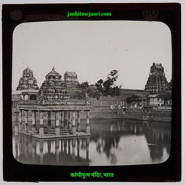 कांचीपुरम मंदिर, भारत