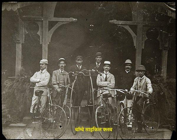 बॉम्बे साइकिल क्लब