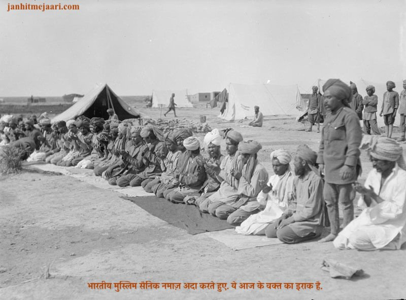 ndian historyimagegallery