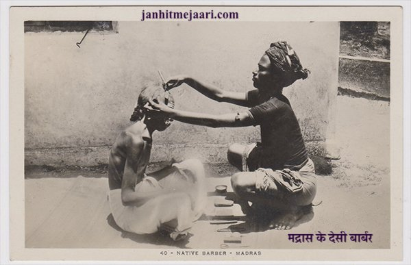 indian history image gallery