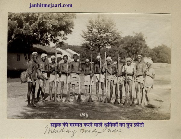 oldindian photos royals