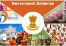 सरकारी योजनाओं की सूची हिंदी में – 100+ Government Schemes List