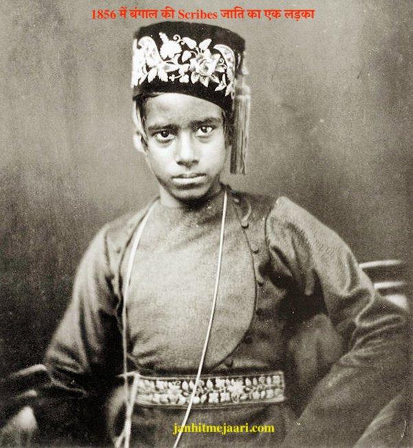 1856 में बंगाल की Scribes जाति का एक लड़का