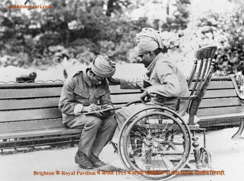 oldindian photos british raj
