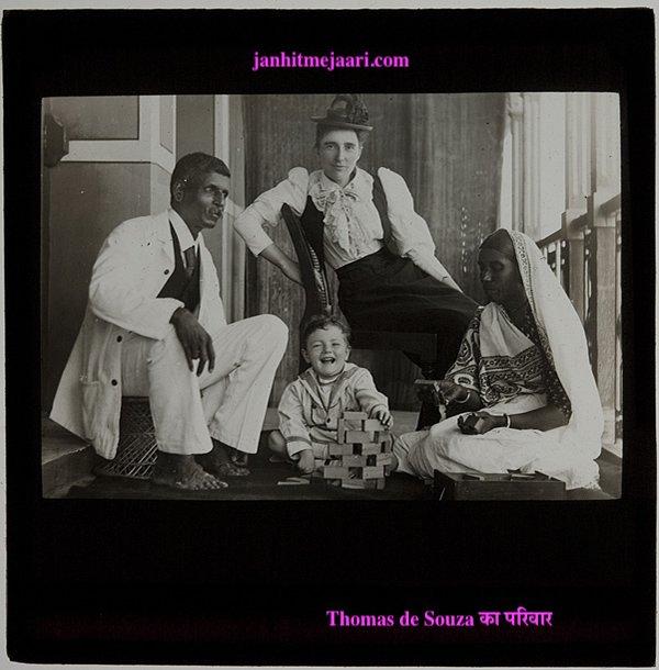 Thomas de Souza का परिवार