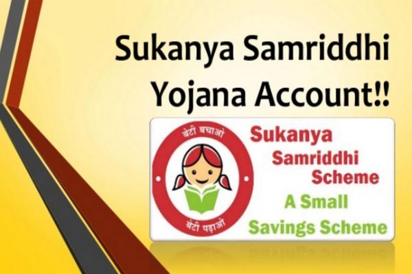 sukanya samriddhi yojana in hindi form download pdf