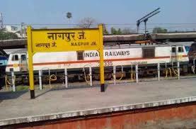 नागपुर की जानकारी,नागपुर का इतिहास,नागपुर भारत दर्शनीय स्थल,नागपुर इंडिया दर्शनीय स्थल,nagpur famous for,Orange city ,nagpur Historic Places,nagpur Tourism,Tourism Lifestyle