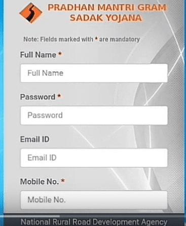 ग्राम संवाद एप